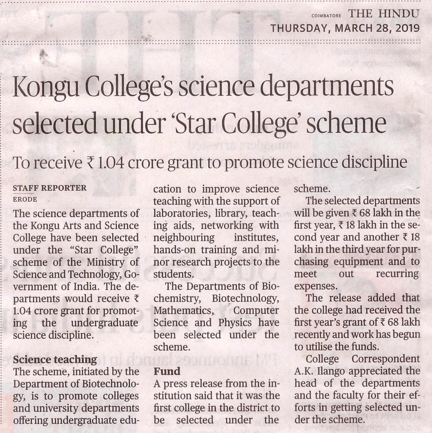 Press Release of Kongu Arts and Science College - Erode