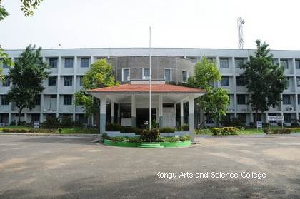 Kongu Arts and Science College - Erode | Tamil Nadu | India
